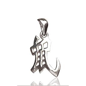 Pendentif zodiaque chinois du Chien en argent